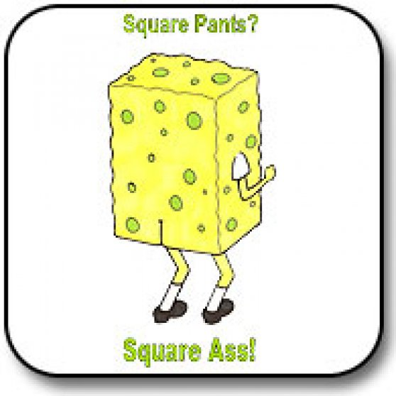 square-ass.jpg